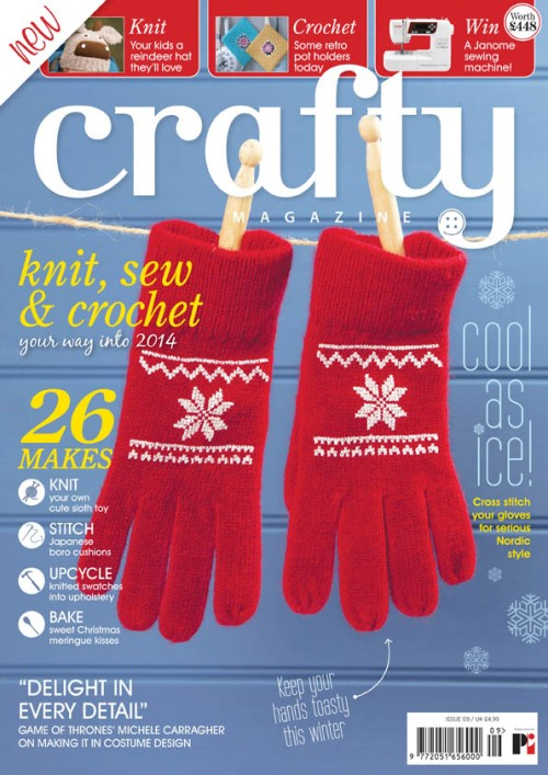Crafty Issue 9 cover project Sarah Fordham